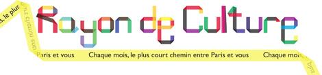 rayon-de-culture-logo