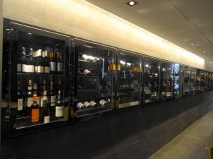 vins frame brasserie