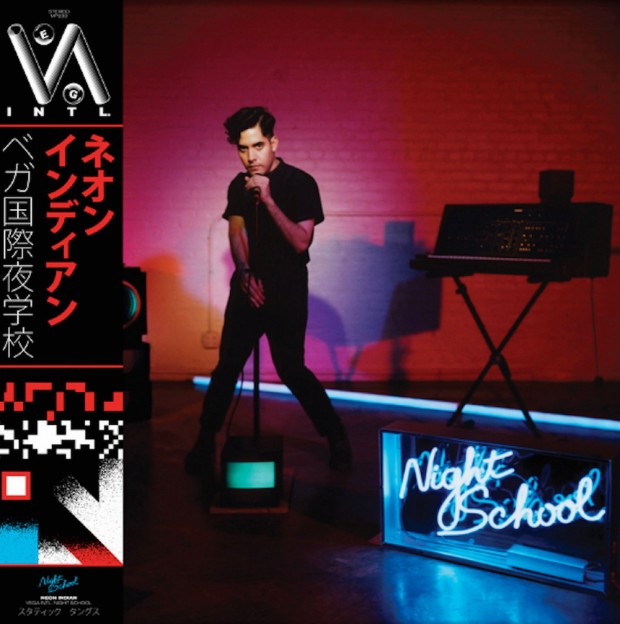 neon-indian-vega-intl-school-album