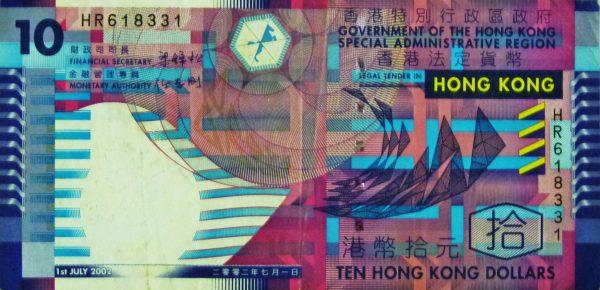 dollar-hk