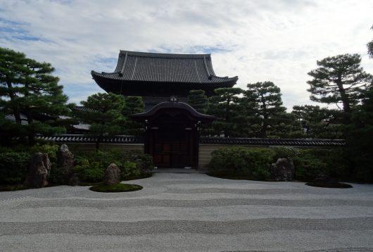 kannenji kyoto jardin zen