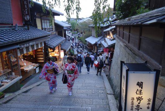 rue gion kyoto