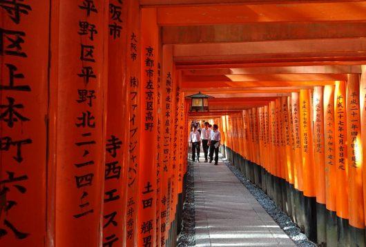 fushimi inari kyoto japon